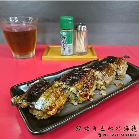 秋刀魚飯捲