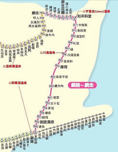 JR道東route