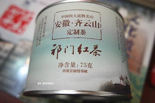 SAM_5261_副本
