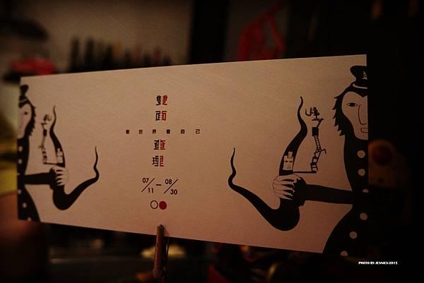 SAM_8094_副本