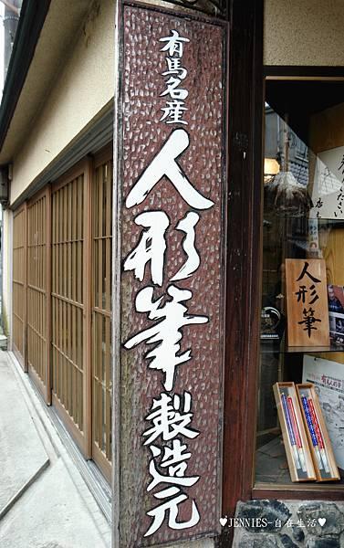 SAM_0688_副本.jpg