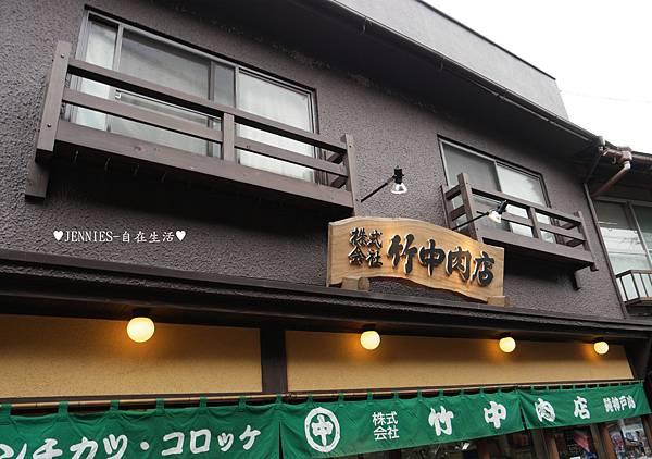 SAM_0690_副本.jpg