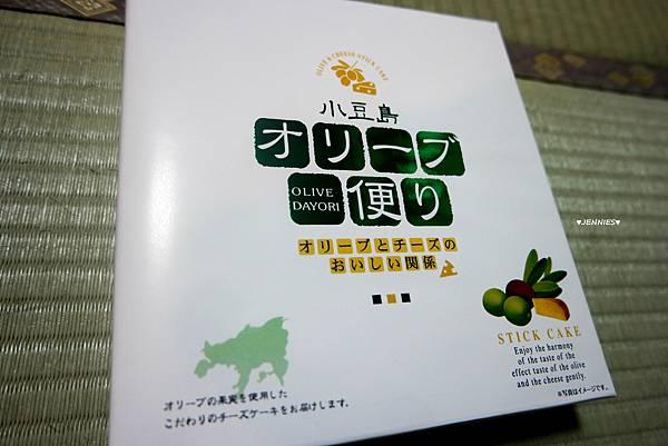 SAM_0925_副本.jpg