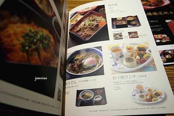 _SAM5060_副本.jpg