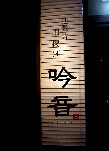 _SAM2798_副本.jpg