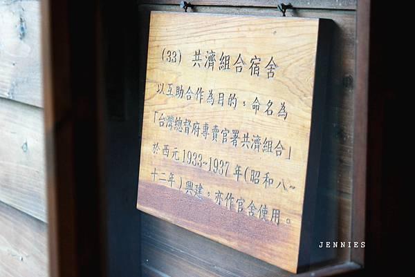 SAM_9349_副本.jpg