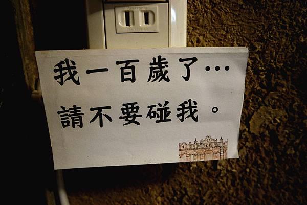SAM_1467_副本.jpg