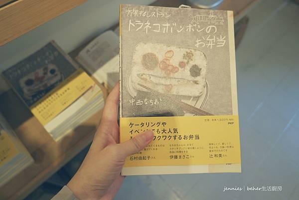 _SAM4111_副本.jpg