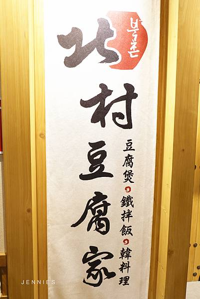 _DSF0096_副本.jpg
