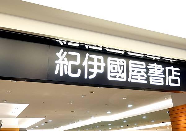 DSCF9670_副本 - 複製.jpg