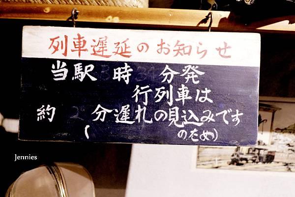 _DSF0746_副本.jpg
