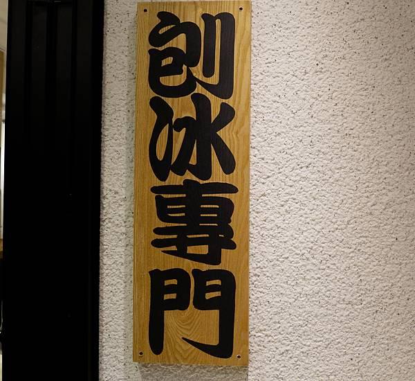 _DSF0896_副本.jpg