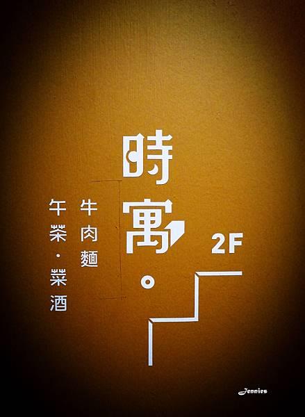 _DSF1038_副本.jpg