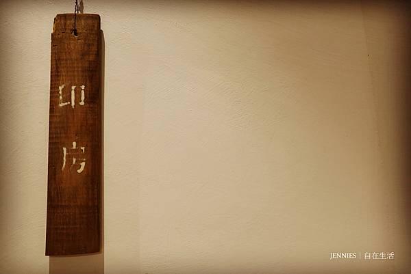 _DSF1646_副本.jpg