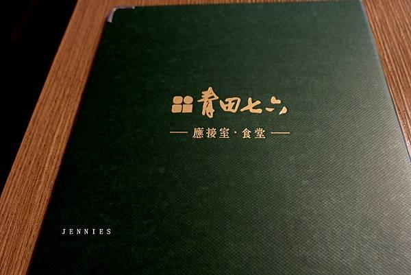 _DSF1791_副本.jpg