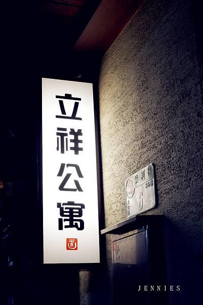 _DSF2074_副本.jpg