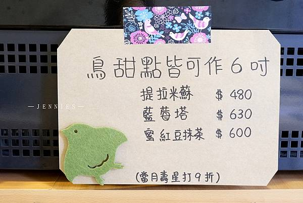 _DSF3496_副本.jpg