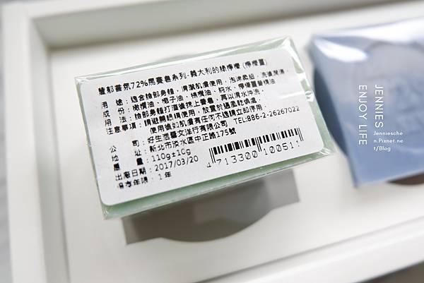 _DSF5190_副本.jpg