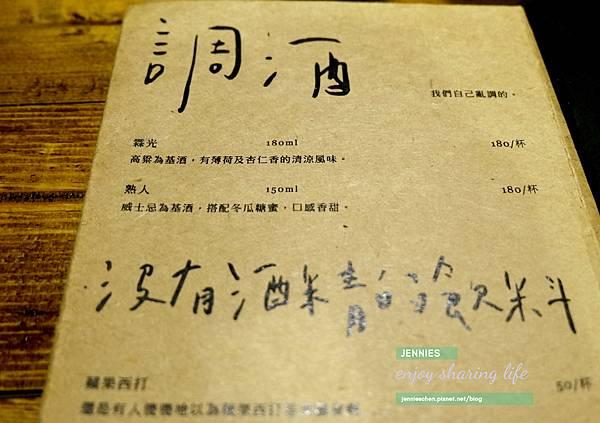 _DSF6067_副本.jpg