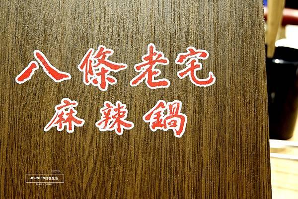 _DSF6430_副本.jpg