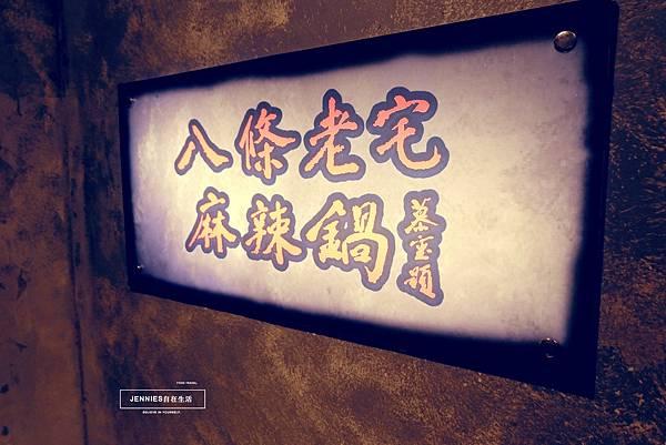 _DSF6510_副本.jpg