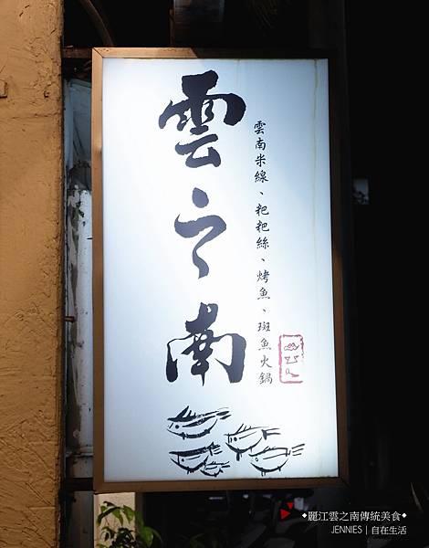_DSF0445_副本.jpg