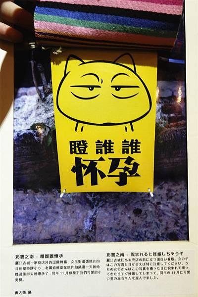 _DSF0576_副本.jpg