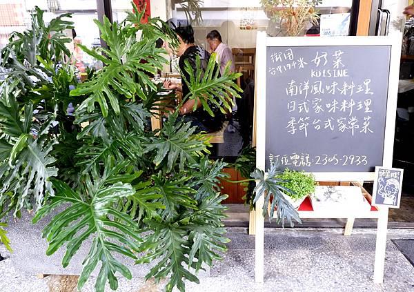 _DSF9115_副本.jpg