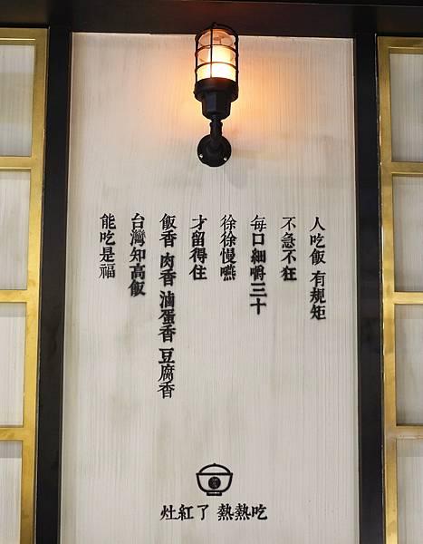 _DSF6595_副本.jpg