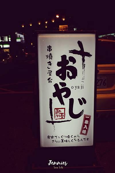 _DSF9508_副本.jpg