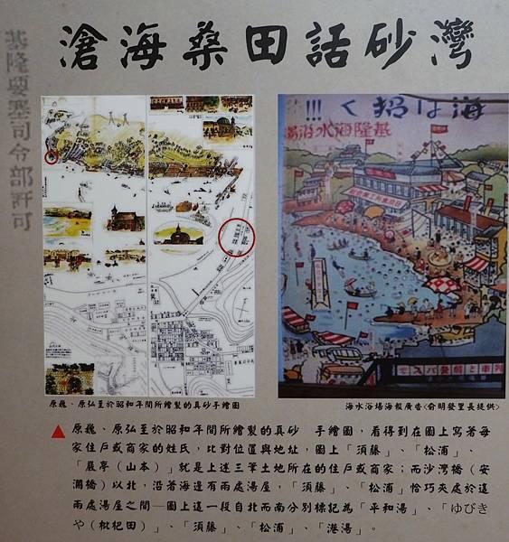 DSCF5571_副本.jpg
