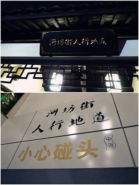 DSCF2205_副本.jpg