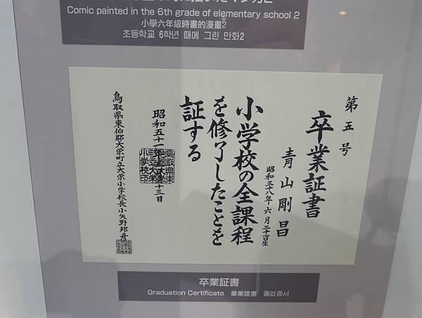 DSCF6709_副本.jpg