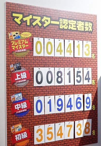 DSCF6743_副本.jpg