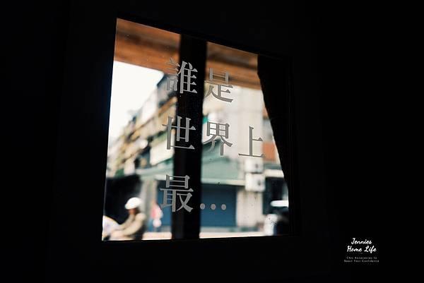 DSCF9292_副本.jpg