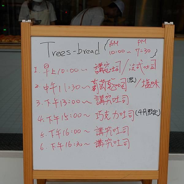 DSCF0438_副本.jpg