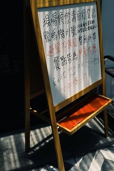 _DSF1342_副本.jpg