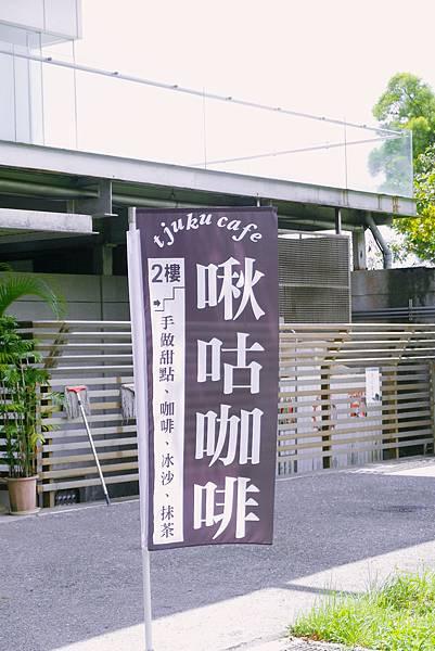 _DSF9473_副本.jpg