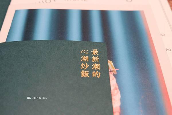 DSCF0157_副本.jpg