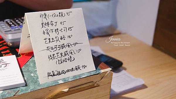 DSCF0046_副本.jpg