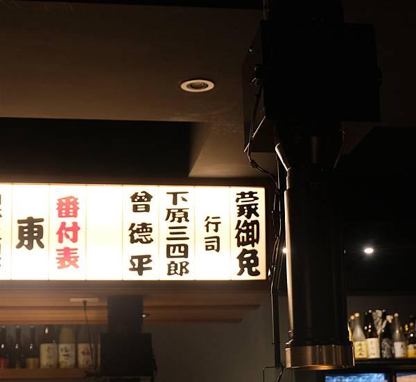 DSCF0012_副本.jpg
