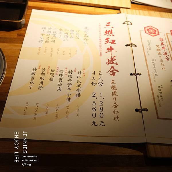 DSCF0008_副本.jpg