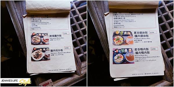 DSCF0138_副本.jpg