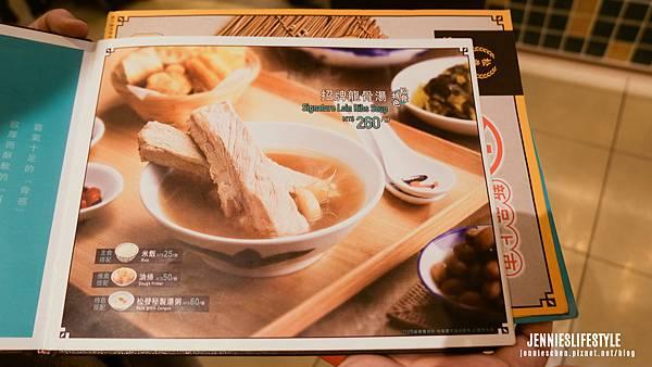 DSCF0110_副本.jpg
