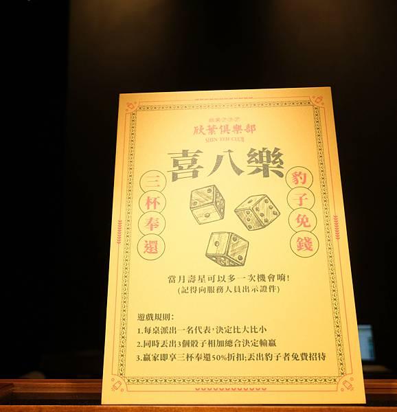 DSCF4463_副本.jpg