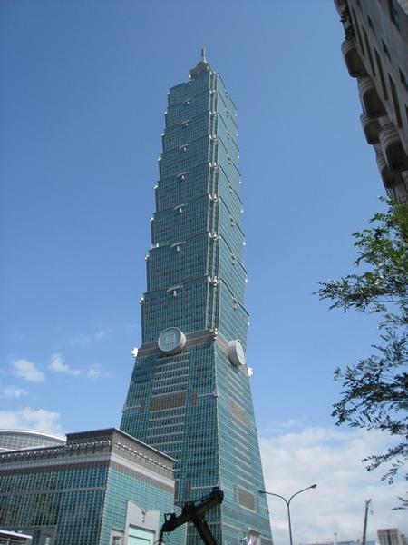 台北101對面