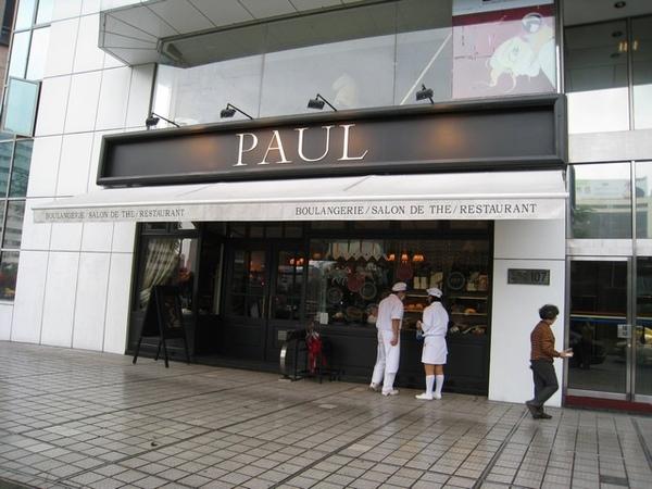 PAUL台北仁愛店