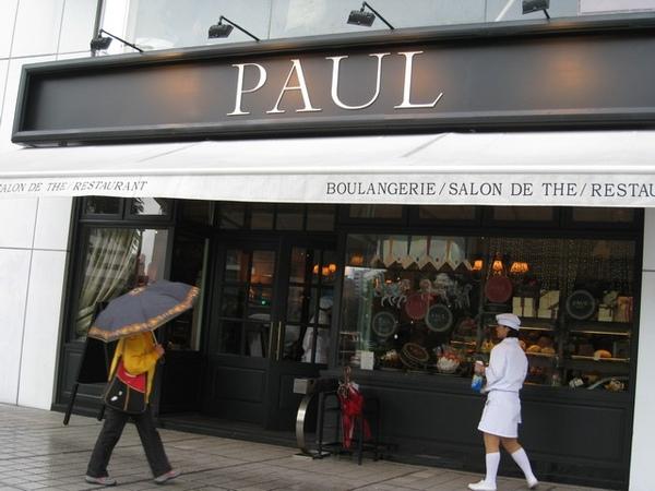 PAUL的櫥窗裝飾