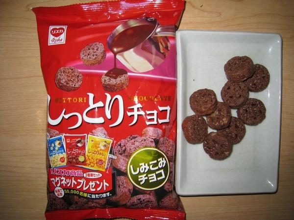 香濃巧克力圓圓餅