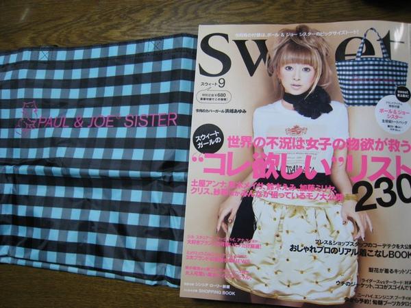 在日本買的雜誌